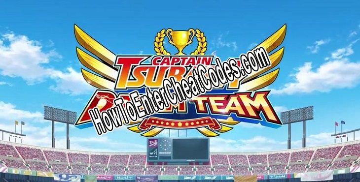 Captain Tsubasa: Dream Team Hacked Dreamballs and Gold